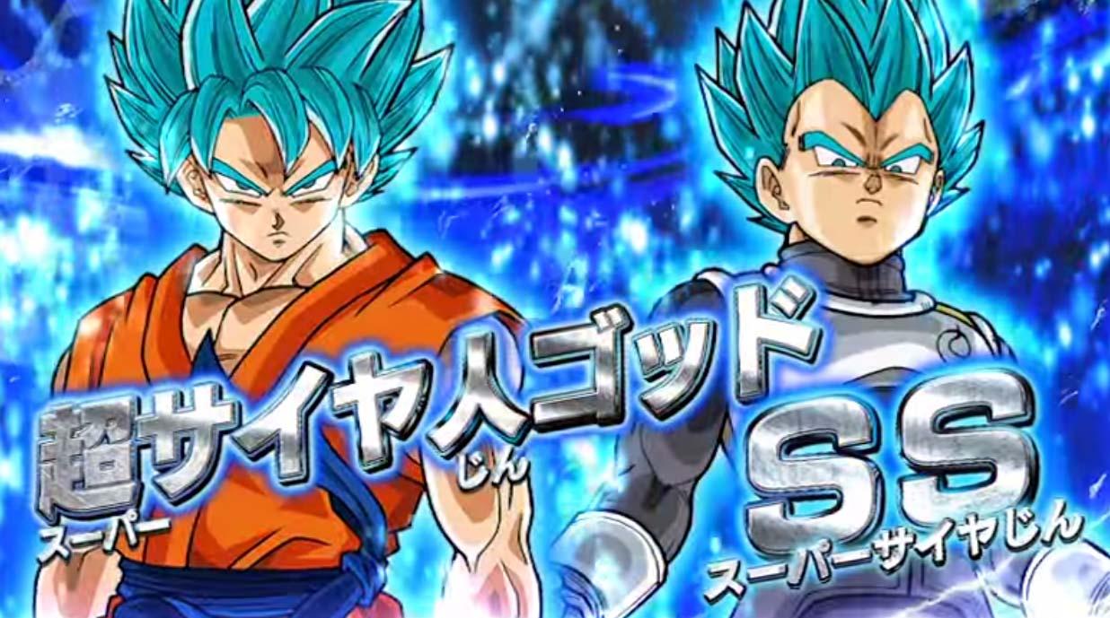 Imagen De Goku Kakaroto Normal Fase 1 Fase Dos Fase 3 Fase: Nueva Serie De Dragon Ball !!!