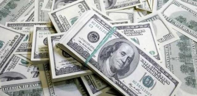 أسعار صرف العملات فى السعودية اليوم الإثنين 11/1/2021 مقابل الدولار واليورو والجنيه الإسترلينى