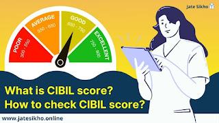 what-is-cibil-score-in-india-in-hindi-cibil-score-meaning-cibil-score-full-form-cibil-score-range-how-to-improve-cibil-score-cibil-score-login-paisabazaar-bankbazaar-cibil-score-free