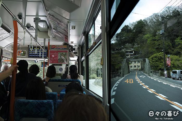 voyage en bus entre Hakone Yumoto et Moto Hakone
