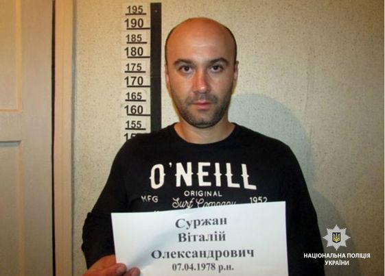 Поліція затримала спільників небезпечного злочинця, які допомогли йому втекти із зали суду