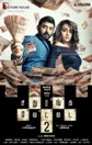 Arvind Swami, Trisha Upcoming Tamil Movie Sathuranga Vettai 2 Poster, release date