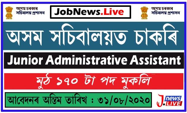 Assam Secretariat Recruitment 2020 : Apply Online For 170 Junior Administrative Assistant Vacancy