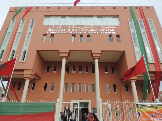 مجلس الحكومة يزف خبرا سعيدا لطلبة بني ملال