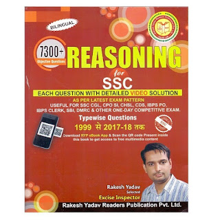 7300+ SSC Reasoning (Bilungal) Rakesh Yadav