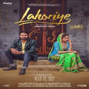 songspk a to z mp3 songs free download for mobile: Lahoriye