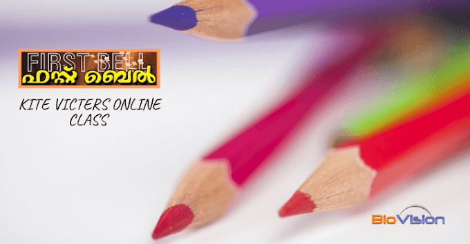 STANDARD 8  - KITE VICTERS ONLINE CLASSES - MALAYALAM, SOCIAL SCIENCE  DAY 20  (3/7/2020)