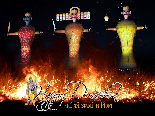 Happy Dussehra 2016 image