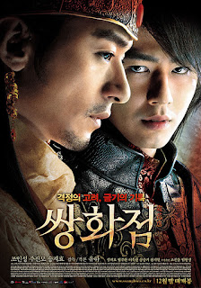 Download Film A Frozen Flower (2008) BluRay 720p Subtitle Indonesia