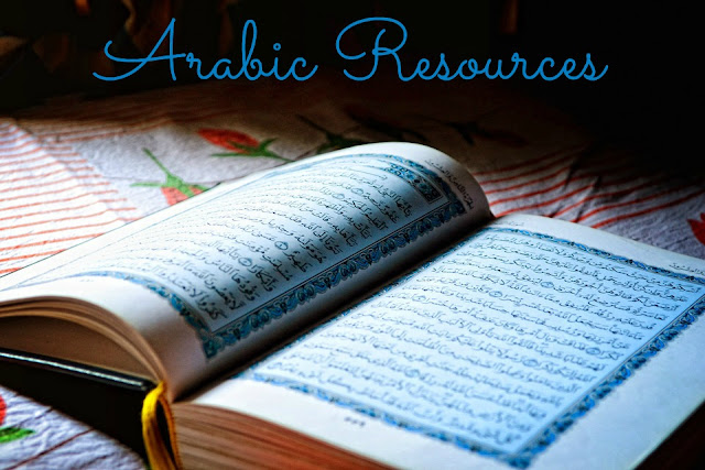 Arabic Learning Resources
