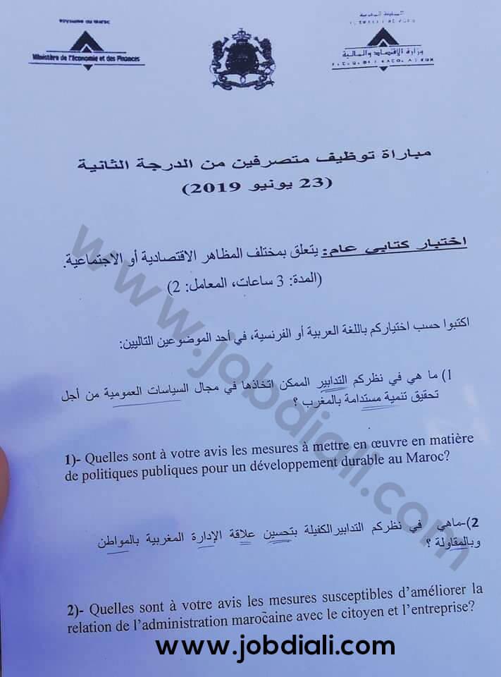 Exemple Concours de Recrutement des Administrateurs 2ème grade 2018 (Droit Privé) - Ministère de l'Economie et des Finances