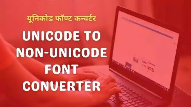 unicode to non-unicode font converter