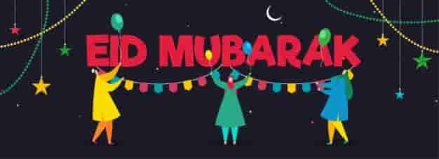 When is Eid Al-Fitr 2021?