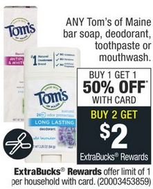 Tom's of Maine products cvs deal.