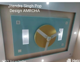 Ceiling Designs Pop 2020