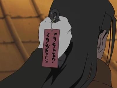 คาถาสัมภเวสีคืนชีพ (Edo Tensei: Reanimation)