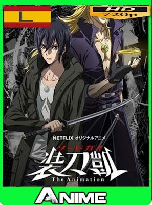 Sword Gai The Animation Temporada 1 Completa HD [720P] latino [GoogleDrive-Mega]dizonHD