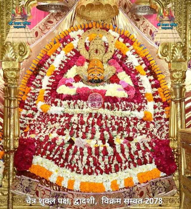 khatushyam daily darshan 24 april 21