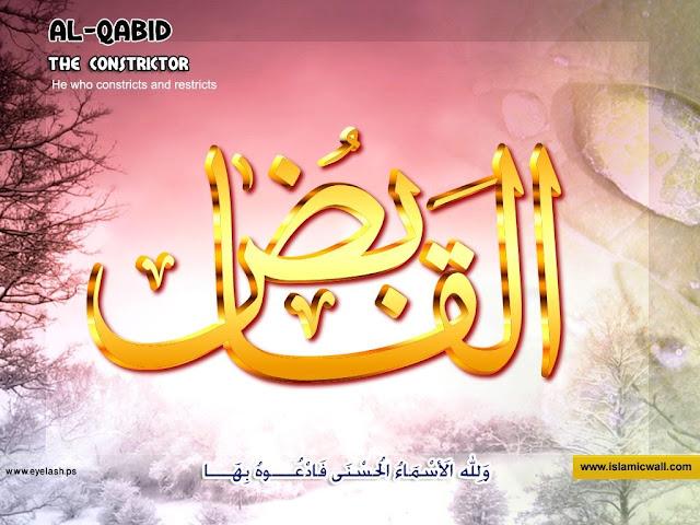 20. الْقَابِضُ [ Al-Qaabid ] | 99 names of Allah in Roman Urdu/Hindi