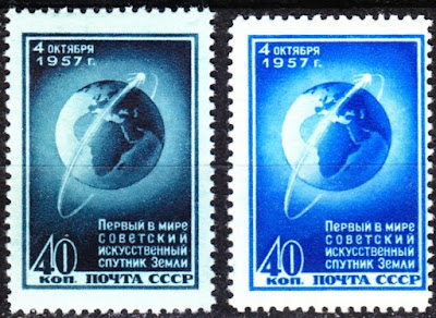Russia 1957  MNH OG Launching of Soviet Sputnik 1