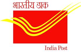 Postal Circle GDS Job 2021