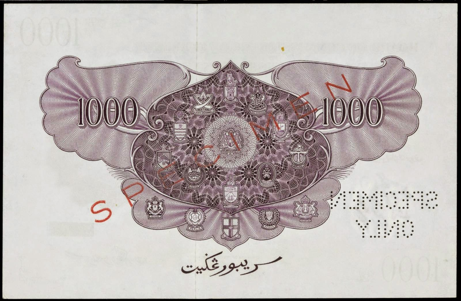 Malaya and British Borneo One Thousand Dollar Note
