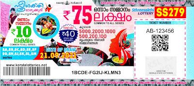 kerala-lotteries-results-21-09-2021-sthree-sakthi-ss-279-lottery-ticket-result-keralalotteries.net