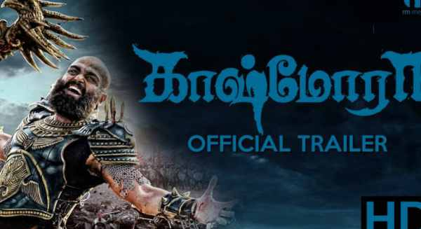 Kaashmora Movie Telugu Official Theatrical Trailer  Karthi,Nayanthara,Santhosh Narayanan,Gokul