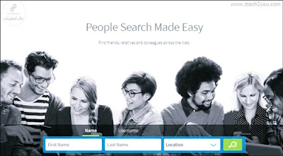 Best websites to Free People Search || Find people online