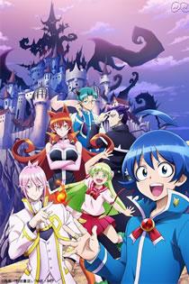 Anime Mairimashita! Iruma-kun Legendado