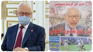 صحيفة الأنوار تعتذر من راشد الغنوشي وتطالب بعدم رفع قضية ضدها....