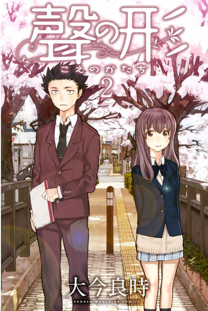 Koe no Katachi Bahasa Indonesia Volume 02