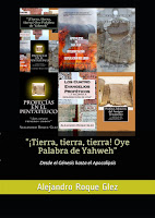 http://www.alejandroslibros.com/2011/07/tierra-tierra-tierra-oye-palabra-de.html