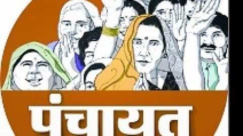 UP Panchayat Chunav 2021 | यूपी पंचायत चुनाव 2021 प्रधानी लड़ने वाले व्यक्तियों को पूरी करनी होंगी  शर्तें | UP Panchayat Chunav 2021