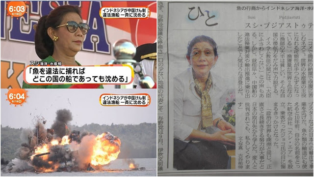 Viral Media Jepang Beritakan Bu Susi: Perlu Mencontoh Dia untuk Menghadapi China