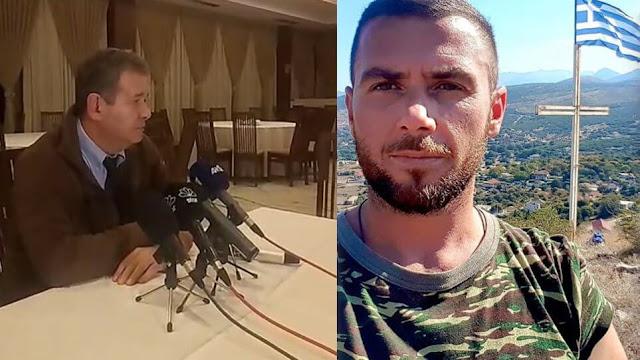 Μόλις 5 λεπτά επετράπη στον Έλληνα ιατροδικαστή να δει την σορό του Κωνσταντίνου Κατσίφα. Αλλοίωση στοιχείων απ' τους Αλβανούς (βίντεο)