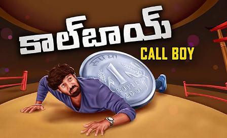 call-boy-telugu-movie-hd