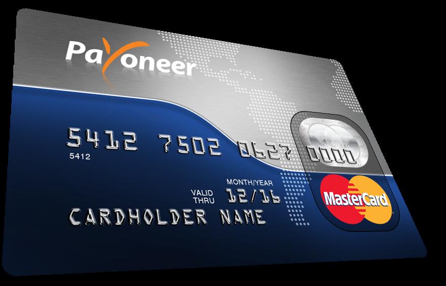 Minitutoriales c mo retirar dinero de paypal en un cajero for Cuanto dinero se puede sacar del cajero