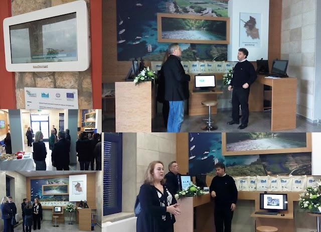Εγκαινιάστηκε το Κέντρο Υποδοχής Επισκεπτών Θεσπρωτίας - Ενδιαφέρουσες οι εισηγήσεις στο συνέδριο στο Αρχαιολογικό Μουσείο (+ΒΙΝΤΕΟ)