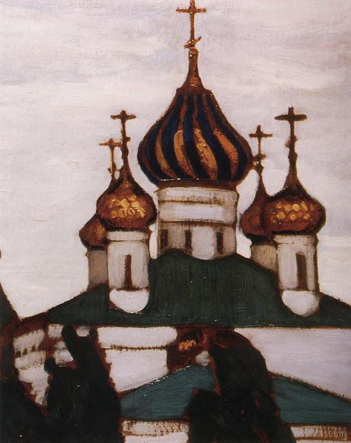 Николай Рерих - Ярославль. Церковь Святого Власия