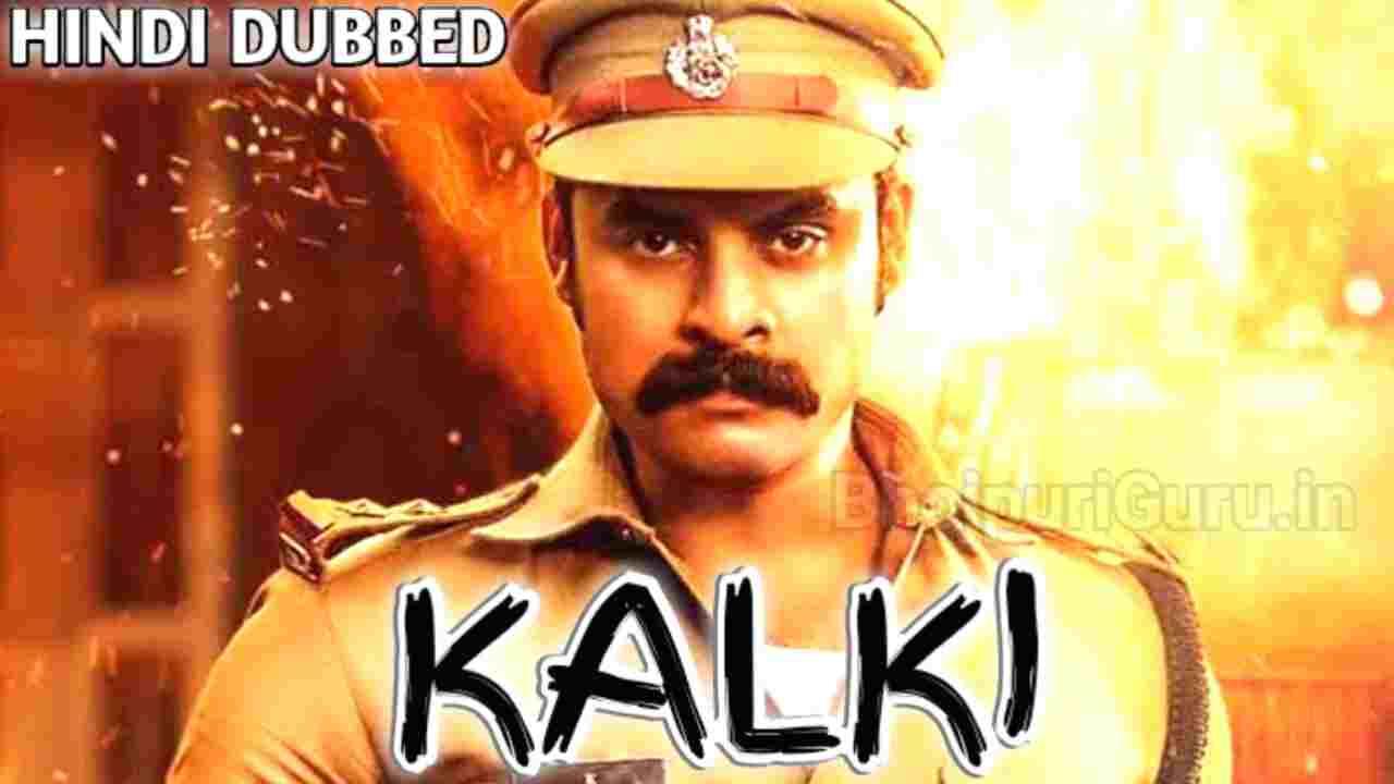 Kalki Full Movie Hindi Dubbed