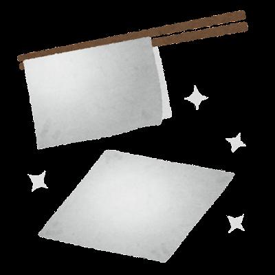 銀箔のイラスト