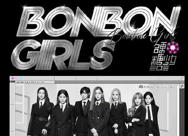 tangzhi bonbon girls 303