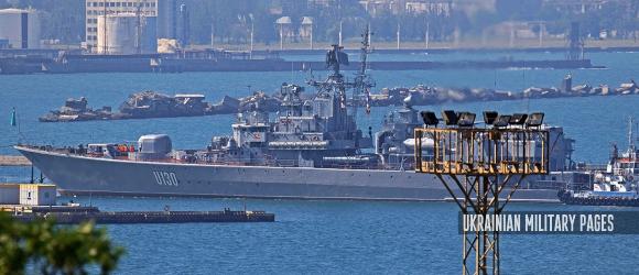 Флагман ВМС України повернувся до Одеси