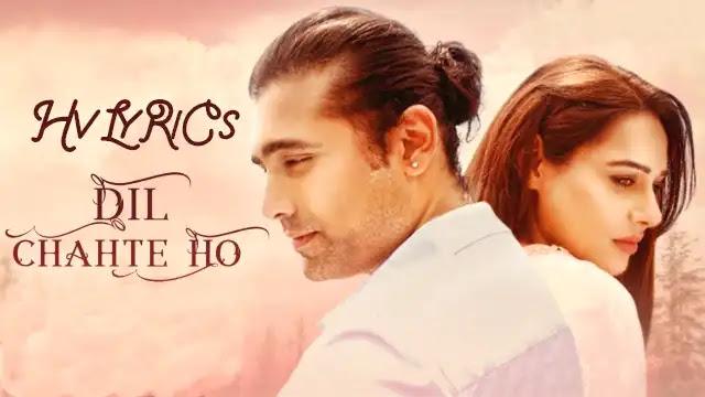 Dil Chahte Ho Lyrics, Dil Chahte Ho Lyrics in hindi, Dil Chahte Ho Lyrics in english, Dil Chahte Ho Lyrics jubin nautiyal,