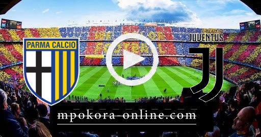 مشاهدة مباراة يوفنتوس وبارما بث مباشر كورة اون لاين 21-04-2021 الدوري الايطالي
