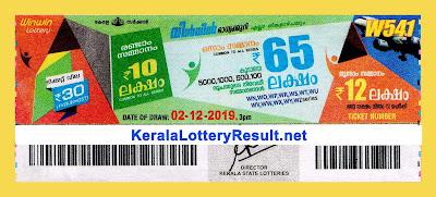 kerala Lottery Result 02.12.2019 Win Win Lottery W 541 (keralalotteryresult.net)
