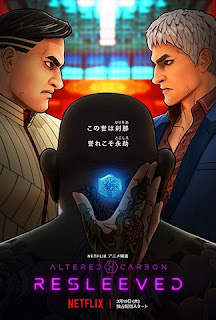 poster film 2020