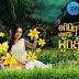"""ซีหนัง คว้าซีรีส์สนุกเหนือจินตนาการ """"อภินิหารเจ้าหญิงผู้กล้า"""" มาฉายในไทยเป็นที่แรก"""