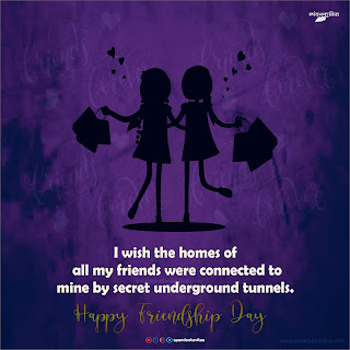 Happy Frienship Day | Friendship Day 2019